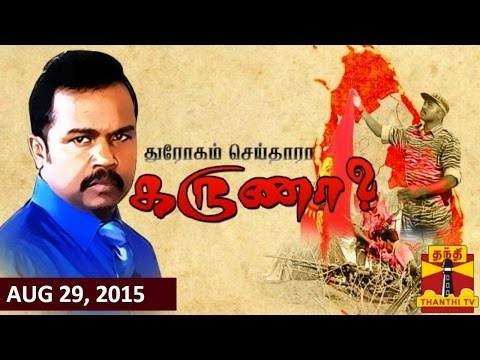 Exclusive : Interview with LTTE Former Colonel and Former Sri Lankan Minister Karuna - Thanthi TV
