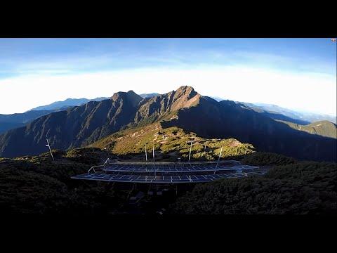 Hiking on Mt. Jade, Yushan National Park, Taiwan   登山 台灣 玉山   GoPro Hero 4