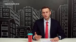 Навальный про того, кто понес наказание за кемеровскую трагедию