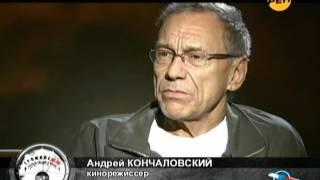 Громкое дело - Голливуд. Русская дорожка. Часть 1-я