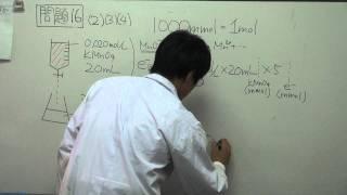 【化学基礎】酸化還元反応⑤(2of2)~酸化還元反応の量的関係~