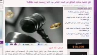 des sociétés islamiqueqs