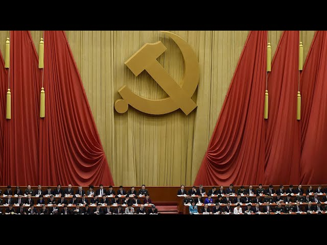 Communist Party of China: How is it structured?
