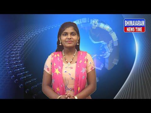 మహాలక్ష్మి దేవి అలంకరణలో దర్శనమిచ్చిన భీమవరం మావుళ్ళమ్మ అమ్మవారు || Bhimavaram News Time