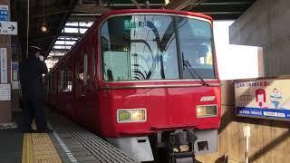[サービス警笛‼️]名鉄3500系更新車 3511f(急行河和行き)上小田井駅  発車‼️
