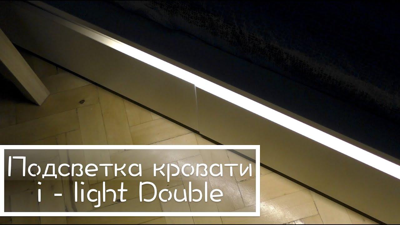 Как сделать подсветку кровати фото 976