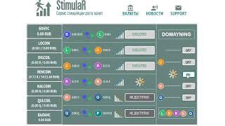 Как заработать в интернете от 5000 рублей в день! автоматический заработок в!
