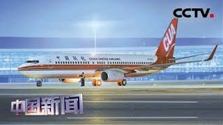 [中国新闻] 北京大兴机场完成低能见度专项试飞 | CCTV中文国际