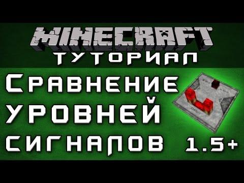 Видео Майнкрафт сделать игровой автомат