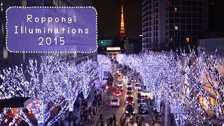 Christmas in Tokyo: Roppongi Illuminations 2015