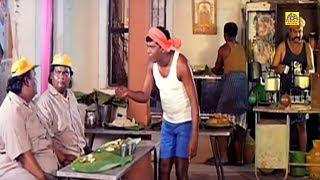 டேய் காட்டு யானை மாதிரி இருந்துகிட்டு 2இட்லி ஒரு வடை || வடிவேலு காமெடி || Vadivel Comedy