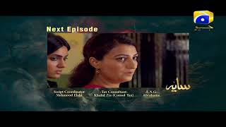 Saaya - Episode 10 Teaser | HAR PAL GEO