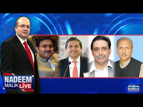 Nadeem Malik Live - SAMAA TV - 04 Jan 2018