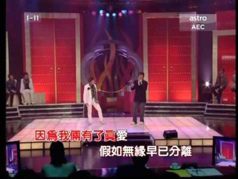 爱有明天@陈佛平+ 荘学忠- YouTube