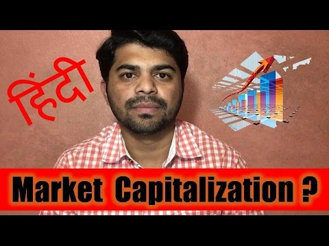 What is Market Capitalization ? [hindi]