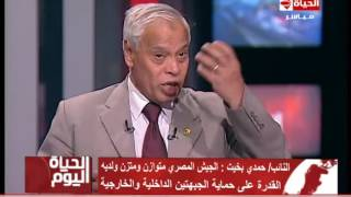 فيديو.. بخيت: النجاح في كل المجالات منذ 30 يونيه سبب الهجوم على مصر