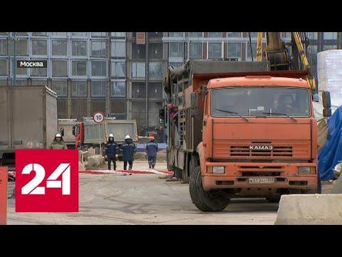 Дело о крупной афере: генералы и следователь отправились в СИЗО - Россия 24