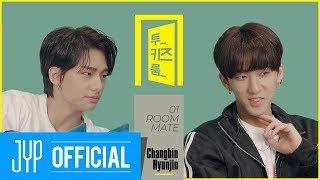 [Two Kids Room(투키즈룸)] Ep.01 Changbin X Hyunjin