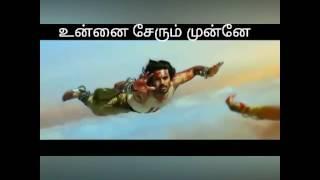 ❤Azhage unna piriya matten❤ album song | Tamil version