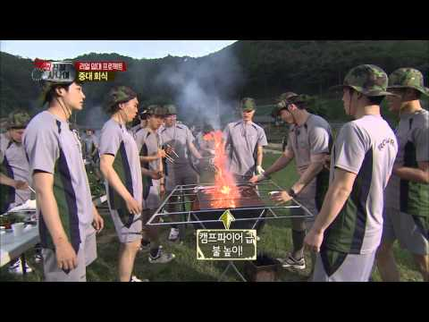 A Real Man(Korean Army)- Company get-together, EP12 20130630