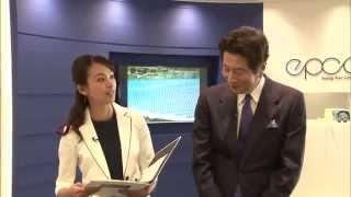【賢者の選択】 (1/3)株式会社エプコ  岩崎辰之氏【公式】 代表取締役社長 CEO インタビュー Japanese President interview program