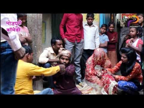 Comedy video    गूंजन के शादी    pappu entertainment   