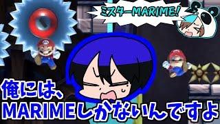 【マリオメーカー2】謎解きコースのクリアチェックになぜ時間がかかるんだ!!【Nakamuきんときコースづくり編】