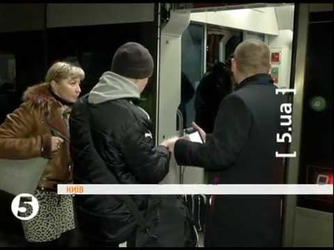 Електронні квитки на потяг