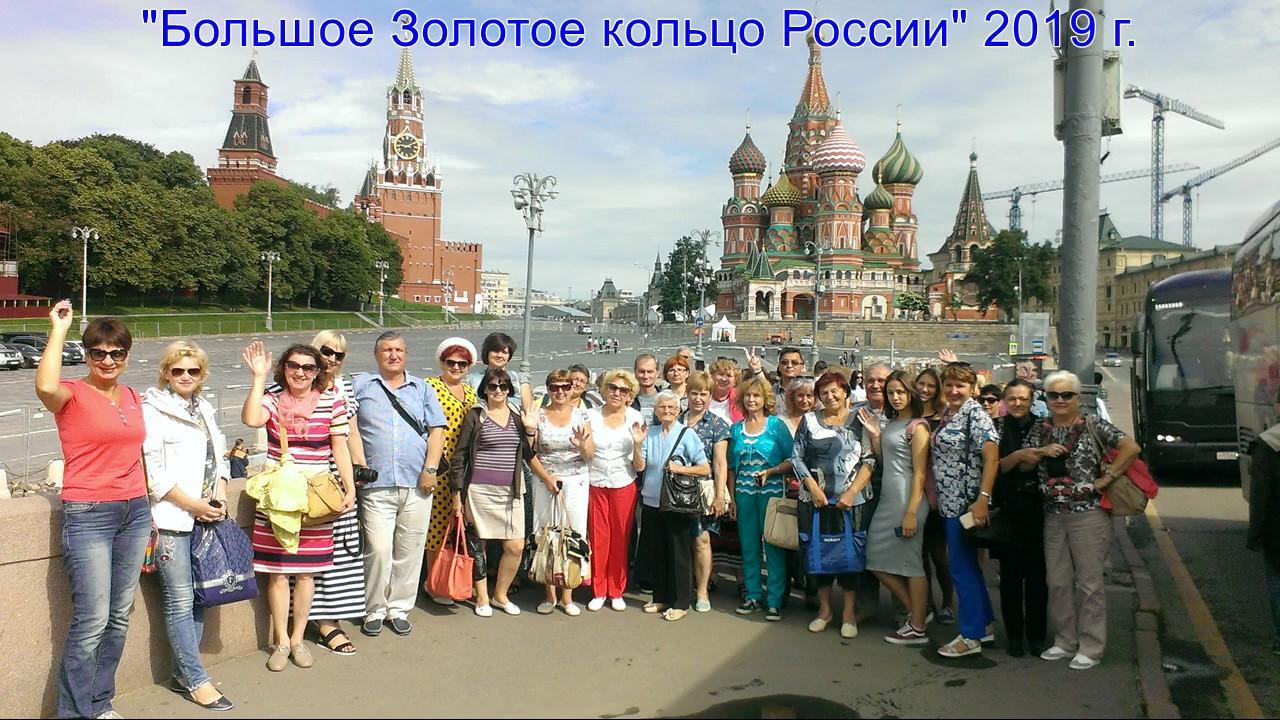 Туристическое Агентство Золотое Путешествие |