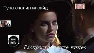 Стал известен финал Шоу холостяк с Егором Кридом