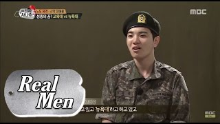 [Real men] 진짜 사나이 - seongjong,  dream of entering school?!