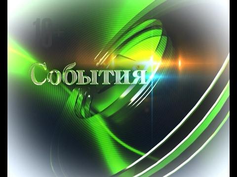 ПензаИнформ - Улица Московская