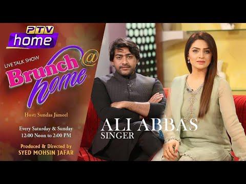 PTV Brunch | Ali Abbas | Sundas Jameel | Morning Show 2020 | PTV Home |