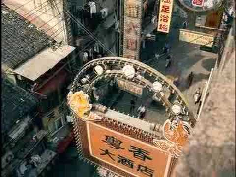 ESPN Commercial - Shanghai, China, Yao Ming, Houston Rockets, Larry Gatlin & The Gatlin Brothers
