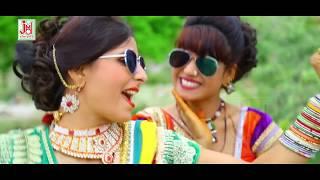 Janudi Milgi Re - जानूड़ी मिलगी रे ( DJ Song 2018 ) - Mamta Rangili - Rita Sharma - Rajasthani Song