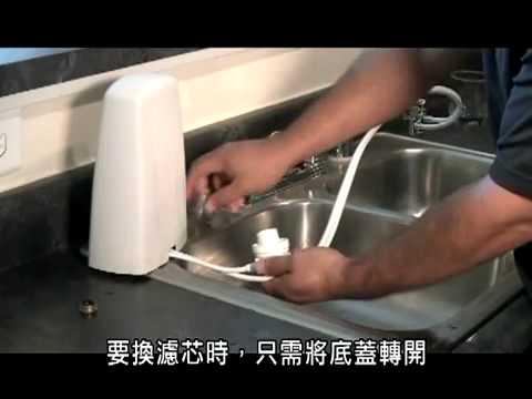 超簡單的美安純淨™桌上型濾水器安裝教學,幫你全家飲水健康把關