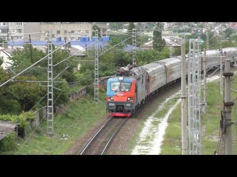Электровоз ЭП20-001 с поездом №030 Москва - Новороссийск / EP20-001 with train Moscow - Novorossiysk