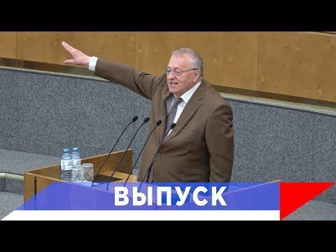 Жириновский: вернуть русских
