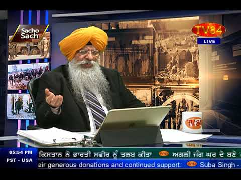 SOS 10/26/17 P.3 Dr. Amarjit Singh :India-US Nuclear Deal Signed without Groundwork-Senator Presler