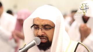 """"""" اللهم آنس وحشتنا في القبور """" دعاء خاشع من الليلة الثامنة من رمضان 1438 الشيخ ناصر القطامي"""