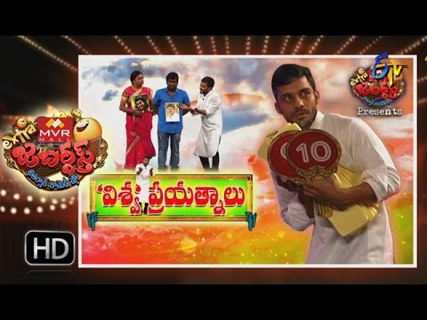 Extra Jabardasth | 4th November 2016 | Full Episode | ETV Telugu