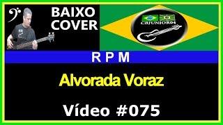 RPM - Alvorada Voraz (no BAIXO-Pizzicato) Tablatura bass tab cover