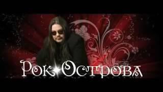 2yxa ru Ne ishi menya remix   Rok Ostrova c6qCD2ytru4