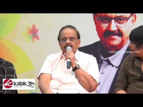 S. P. Balasubrahmanyam at SPB Fans Charitable Foundation Press Meet