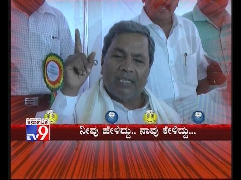 TV9 Neevu Hellidu Naavu Kellidu: 'Achhe Din Nahi Aaye' Says Siddaramaiah - (02-02-2017) - Full