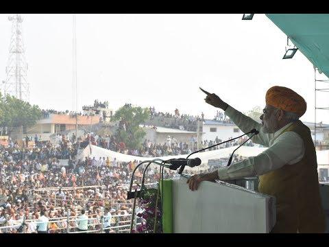 PM Modi addresses Public Meeting in Bhabhar, Gujarat