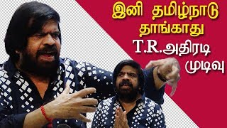 T rajendar - tr announcement on active politics news tamil, tamil live news, tamil news redpix