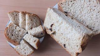 Рецепт пшеничного хлеба  черносливом в хлебопечке дрожжевой хлеб
