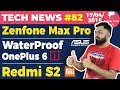 Zenfone Max Pro, Waterproof OnePlus 6, Redmi S2, Moto E5 Plus, iPhone Passcode Opener-TTN#82