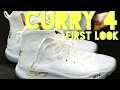 UNDER ARMOR CURRY 4 FIRST LOOK